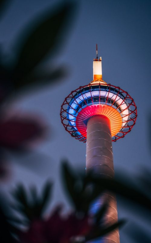 kyoto tower resized